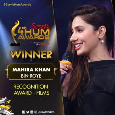 Mahira Khan recieved Recognition Award – Film