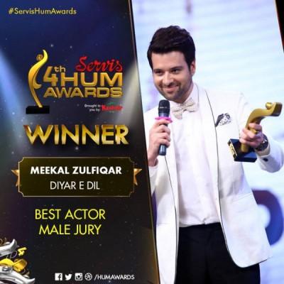 Best Actor Male Jury Award Goes To Meekal Zulfiqar For Diyar e Dil