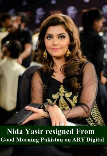 Nida Yasir resigned from Good Morning Pakistan