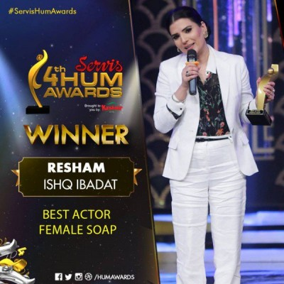 Best Actor Female Soap Goes To Resham For Ishq Ibadat