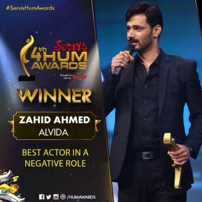 Best Actor in a negative role award goes to Zahid Ahmed For Alvida