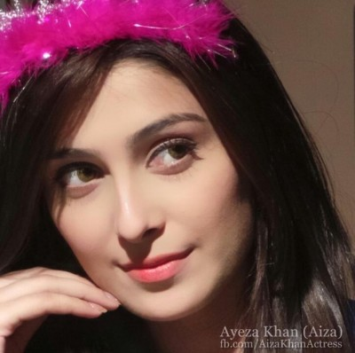 Ayeza Khan is in the list of World's most Beautiful Women