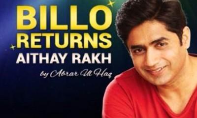 """Billo Returns Aithay Rukh"""