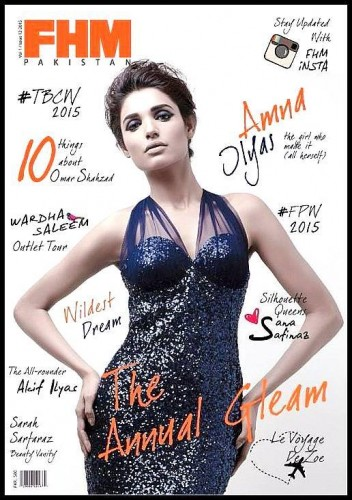 Is Amna Illyas Hottest Pakistani Model