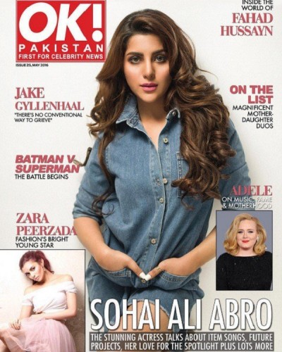 Seems Like Denim Is A Big Inn Thing To Wear This Season and Sohai Ali Is Not Less Hot Then Any Other Celebrity Girl