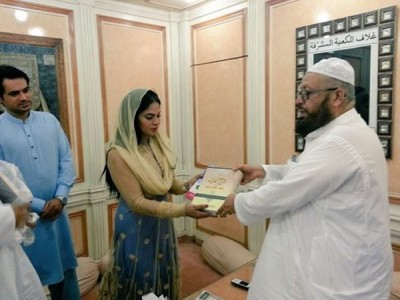 Veena Malik Wants To Get Religious Education