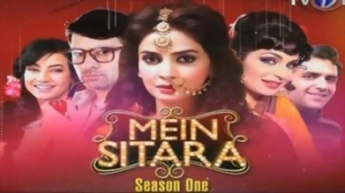 Main Sitara Season 1 at TV One