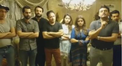 Pakistani Artists United Against Terrorism