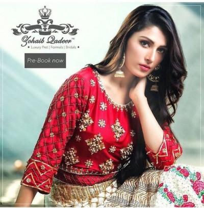 Ayeza Khan The Runaway Bride Photoshoot