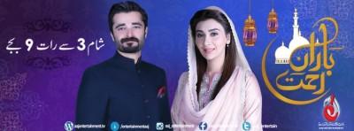 Hamza Ali Abbasi banned for hosting Ramzan Transmission