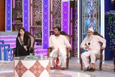 Neelum Muneer Ramadan Transmission on Aaj TV