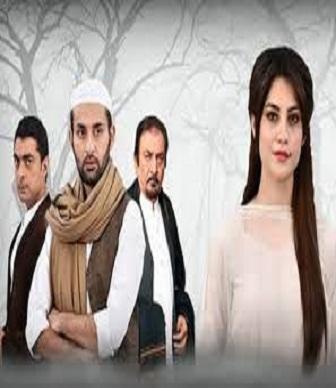Rab Raazi at Express Entertainment