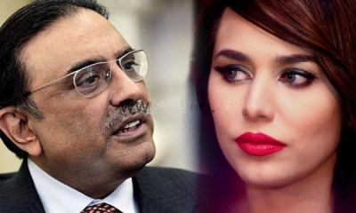 Ayyan-Ali-and-Asif-Zardari-600x360