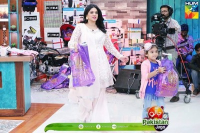 Sanam jung Baby Shower in Jago Pakistan Jago Pictures