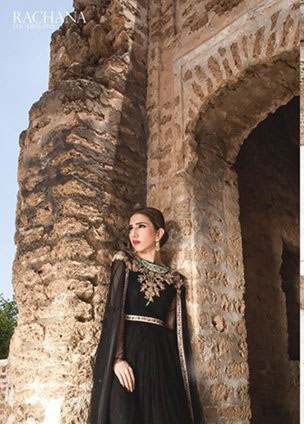 Fahad Hussain Wedding Dresses 2016-17