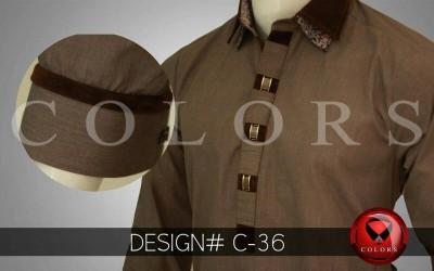 Shalwar Kameez Collar Neck Design Collection