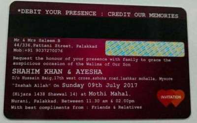 This Walima Card Is Perhaps The Latest Because Ceremony Written On Will Be Held 7th July 2017 Which Two Weeks After Eid Ul Fitr