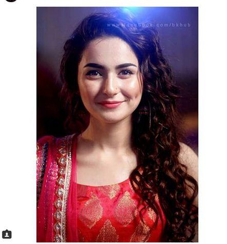 Hania Amir's Recent Pictures
