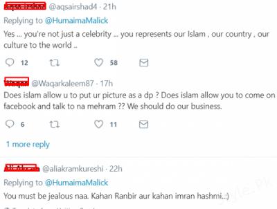 Humaima Tweet on Mahira