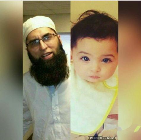 Junaid Jamshed Grand Daughter Pictures