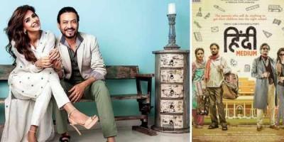 hindi medium hindi movie