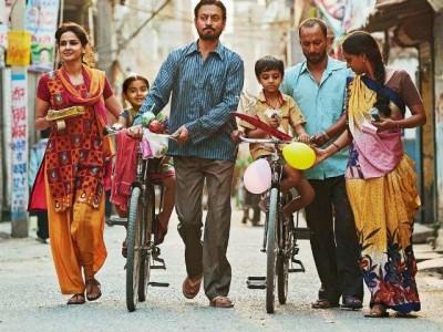 new film hindi medium