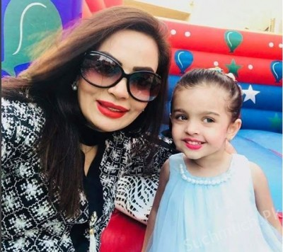 Sadia Imam with doughter