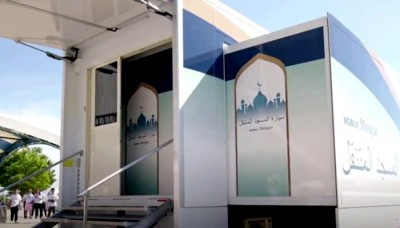 Mobile Mosque for olympics in Tokyo Japas