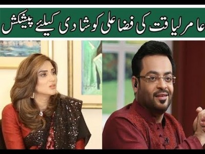 Aamir Liaquat wanted to marry me: Fiza Ali